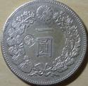 新1円銀貨(小型)丸銀左打