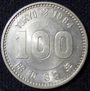 記念貨幣 東京オリンピック記念100円銀貨