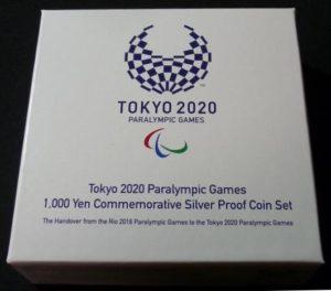 リオ2016-東京2020 パラリンピック競技大会開催引継記念 千円銀貨