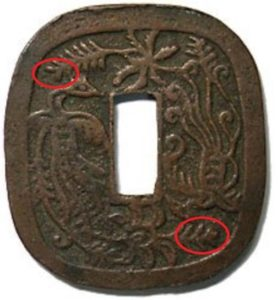 秋田鍔銭の種類と見分け方(短尾)