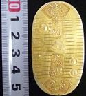 ヤフオクで見かける古銭の参考品とは? 購入時に注意すること