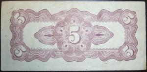 大東亜戦争軍票 5セント紙幣