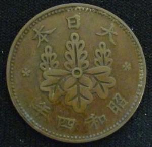 桐1銭青銅貨-裏