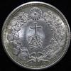 旭日10銭銀貨の特徴と価値・見分け方をご紹介