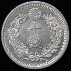 竜10銭銀貨の裏面