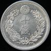 竜10銭銀貨の価値と見分け方|高いものでは25万円の価値に