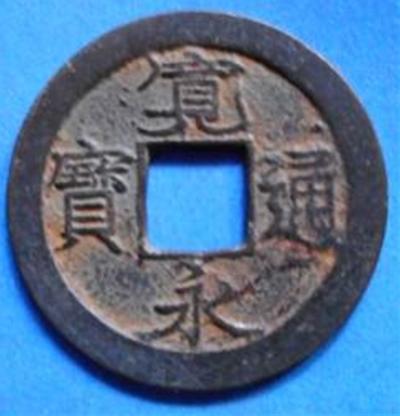 虎ノ尾寛小字(十万坪)表