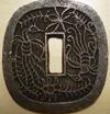 秋田鍔銭(あきたつばせん)長尾・中尾・短尾の見分け方と買取価格