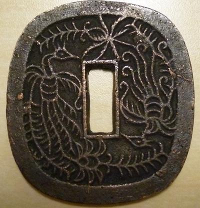 秋田鍔銭の表面