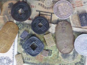 日本の古銭価格一覧と種類・見分け方が分かる日本古銭専門サイト