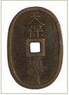 天保通寶は高いものでは30万円以上の買取り価格が付くことも!