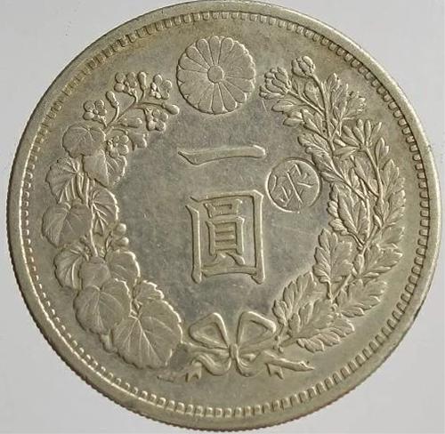 新1円銀貨(小型)丸銀右打