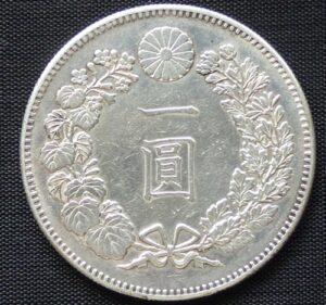 新1円銀貨(小型)