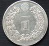 新1円銀貨(小型)は55万円の価値になることも!重さと見分け方
