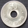 50円硬貨穴ずれのエラーコインの価値は270倍の価値になる!