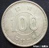 稲100円銀貨の価値と見分け方|完全未使用で3500円もの価値