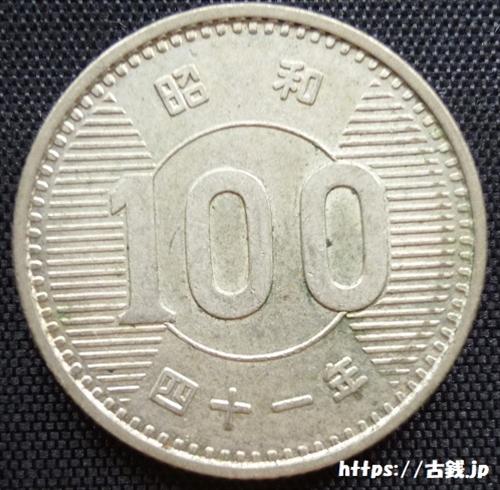 稲100円銀貨(裏面)