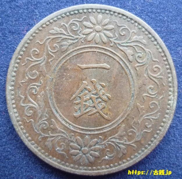桐1銭青銅貨 表面