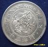 竜50銭銀貨の価値と見分け方明治13年製造は700万円以上の価値
